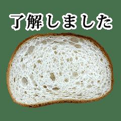 ぱん と 敬語