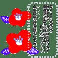 ★メッセージスタンプ★ポップな北欧風⑦