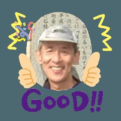Nishio_20200806102633