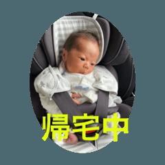 TAKAAKI_20200806133156