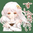 寿司的な少女