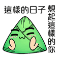 Zongzi_Happy Dragon Boat Festival