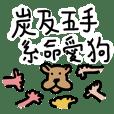 Taiwan No.1