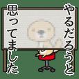 Rakko-san 7