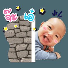 BabyKLYN V.1