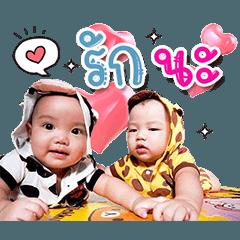 Phun&Pan dekdee