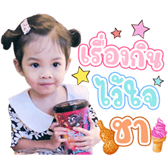 Moo Cha Nong Nicha