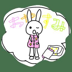 私ウサギだよ!
