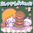 おしゃかわfriends2