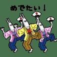 うさ郎丸3