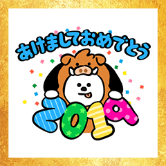 BT21 New Year's Omikuji Stickers