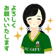 FCGIFU official Sticker Shukyu Yume 1