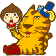 Chestnut Girl and Chubby Tiger