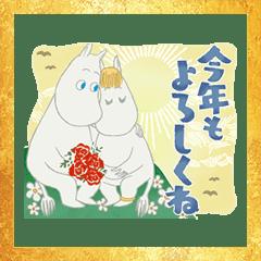 LINEスタンプランキング(StampDB) | ムーミンおみくじ年賀スタンプ