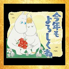 Moomin New Year's Omikuji Stickers