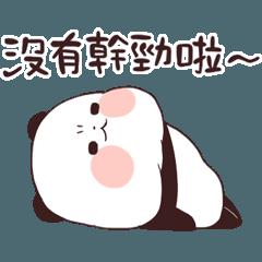 Yrurin panda -I can't g...