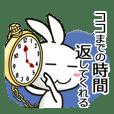 blanc rabbit vol.2