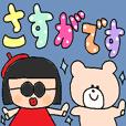 cute ordinary conversation sticker368