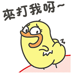Funny daily life of little yellow duck 3