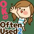 Kawashufu [Often Used2]EN