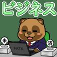 Fat Raccoon business sticker