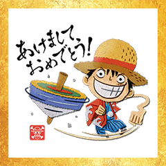 ONE PIECE New Year's Omikuji Stickers