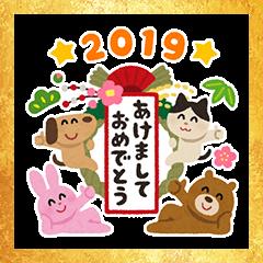 Irasutoya New Year's Omikuji Stickers