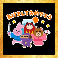 Animated Irasutoya Omikuji Stickers