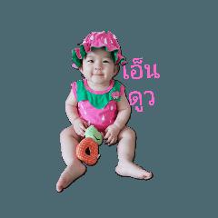 Jenta Family_20200807223714