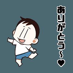 夏のがきんちょ【動くスタンプ】