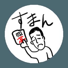 Kaoru_20200808114025
