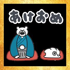 KETAKUMA New Year's Omikuji Stickers