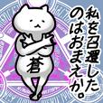 ゆるだるいネコ3(中二病編)