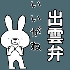 BIG Dialect rabbit [izumo]