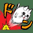 Marumaru-busuneko!2