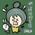 SuLu EP2:繽紛的生活