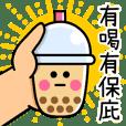 Bubble Tea chan