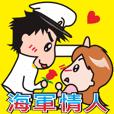 Navy lover