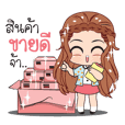 Girls online stickers (TH)