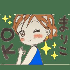 まりこsummer2020.8