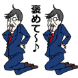 japanese kaisyain sticker