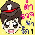 HAPPY POLICE 1