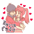 เกี่ยวกับ รักรักรัก 4 (TH)