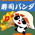 Puns sushi panda