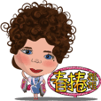 時尚界女神-熊沁菜小姐(台灣限定)