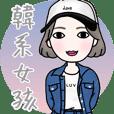 Korean Style Fashion Girl