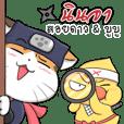 Soidow & Bubu (Ninja)