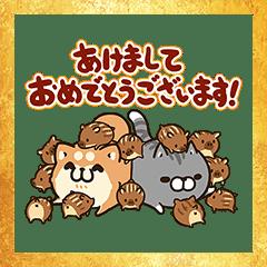 Plump dog & Plump cat Omikuji Stickers