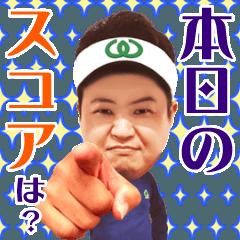 progolfer haku yoshikazu