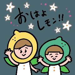 Lemon Fairy Kee-chan & Mii-chan